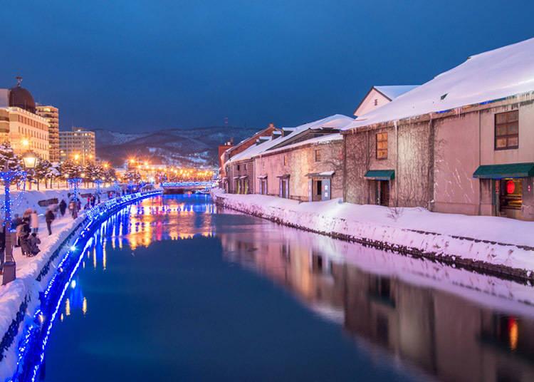【北海道の冬(12~2月)】 長くて厳しい北海道の冬!月の平均気温が氷点下に! 札幌では11月に初雪、1月下旬~2月上旬は積雪量が増加!
