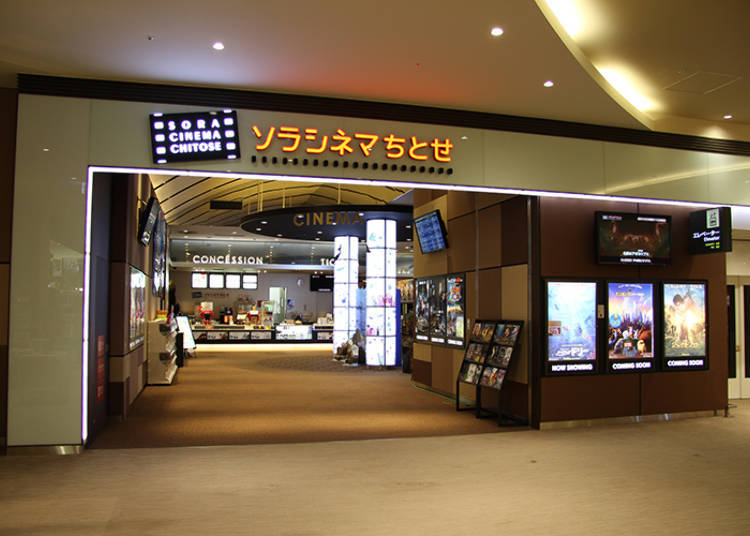 Domestic Terminal 4th floor: Oasis Park / Sora Cinema Chitose