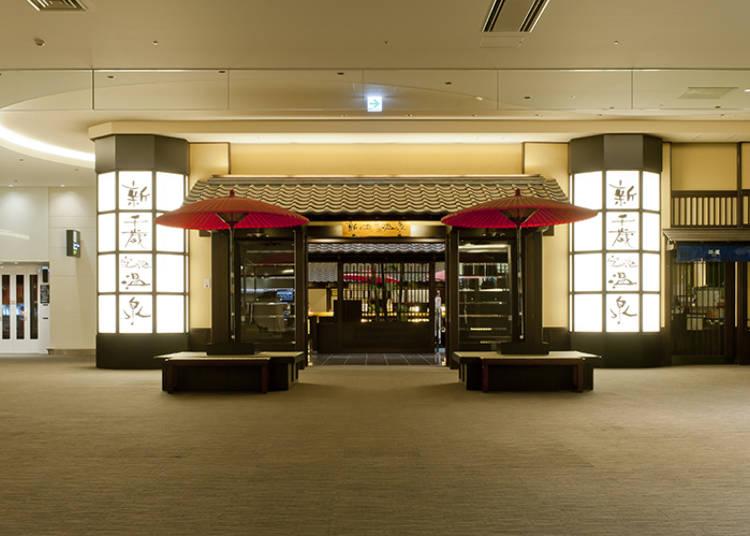 国内線4階「オアシス・パーク」内/「新千歳空港温泉」