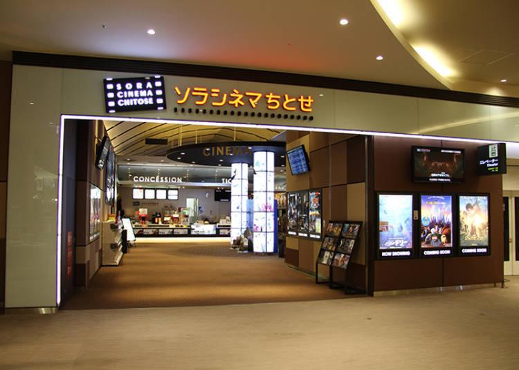 國內線4樓「綠洲公園」内/「SORA CINEMA CHITOSE」電影院