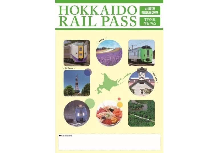 北海道をJRで周遊するときに便利でお得なきっぷ「北海道レールパス」