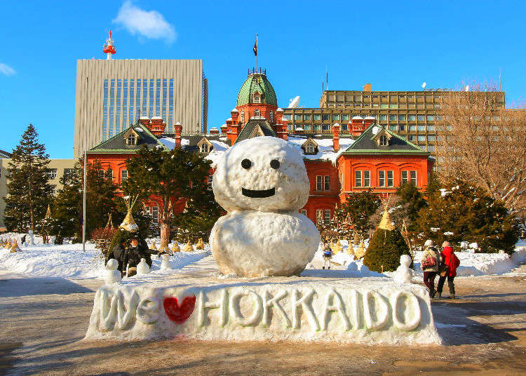 Hokkaido Event Calendar 2018-2019: Exciting Events and Festivals in Hokkaido from Autumn to Winter!