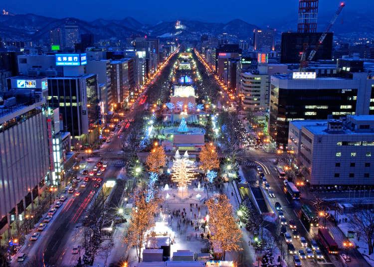 秋天~冬天的北海道,备受瞩目的活动接踵而来!北海道的著名活动日程!