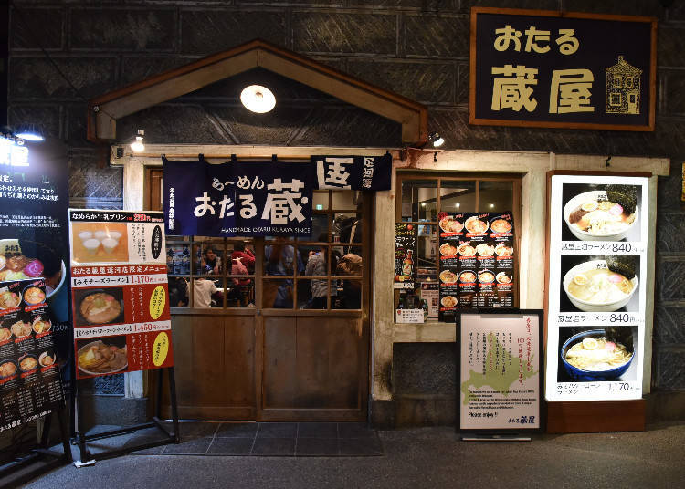 4. Otaru Kuraya (おたる 蔵屋) 