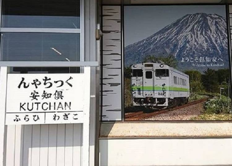 ■ Trains: Great to relax and enjoy the scenery