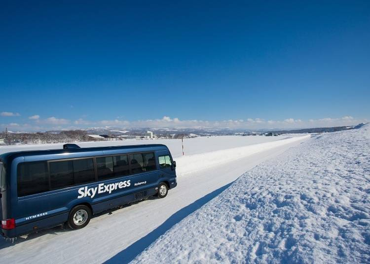 ■ SkyExpress: Perfect for those who want to enjoy a fast and private trip