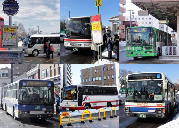 从札幌市区搭乘巴士与电车前往滑雪场推荐的交通方式