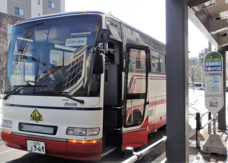 ● Free shuttle bus to SNOW CRUISE ONZE