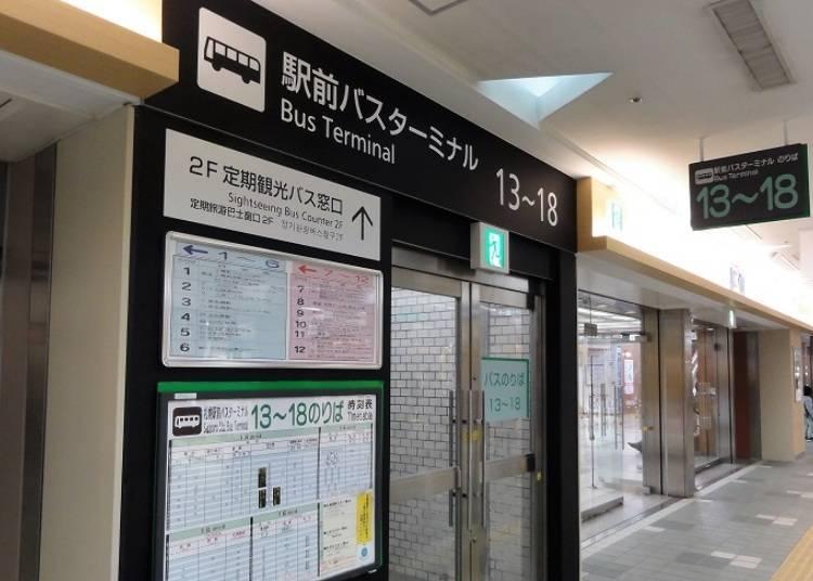 ●前往「札幌国际滑雪场」的直达巴士十分方便