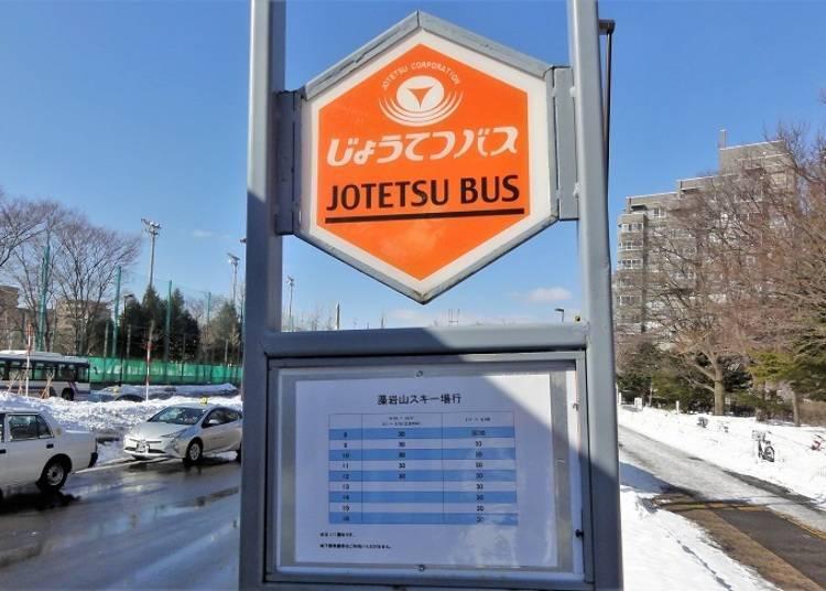 ●可搭乘路线巴士前往札幌藻岩山滑雪场