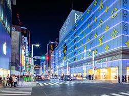 Ginza 3-chome Crossing area