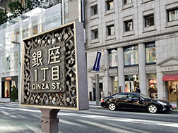 Ginza 1-chome Crossing area