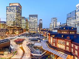 Stesen Tokyo:Gambaran keseluruhan dan Sejarah