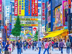 Akihabara:Ikhtisar dan Sejarah