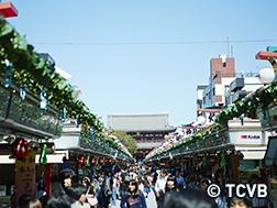 บริเวณถนนนาคาโยเสะ ~ วัดอาซากุสะ ฮงโด
