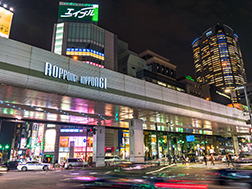 Roppongi:Overview & History