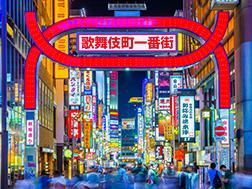 歌舞伎町地区
