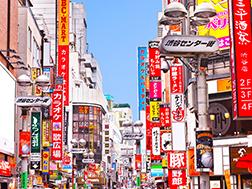 Daerah Shibuya Center-gai, Pusat Pertokoan.