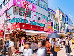 다케시타도리 (竹下通り)