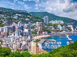 Atami:Overview & History
