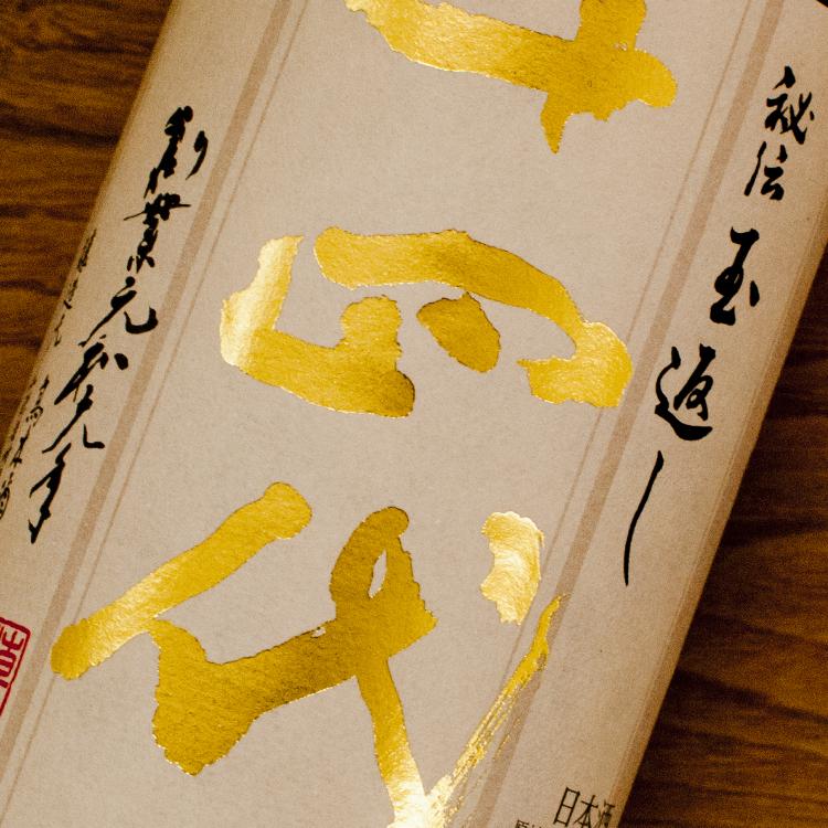 数量限定的juyondai本日17:00开始销售