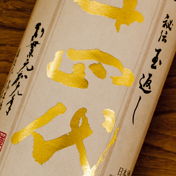 Sales for Limited quantities of juyondai open today at 5:00PM.