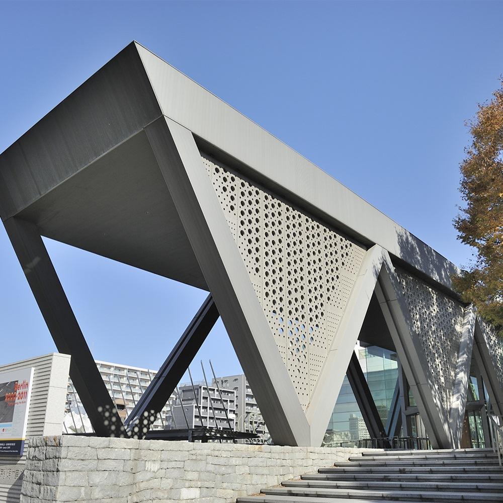 Cultural Facilities