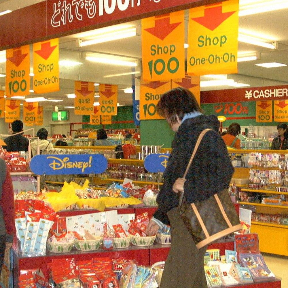 100圓店