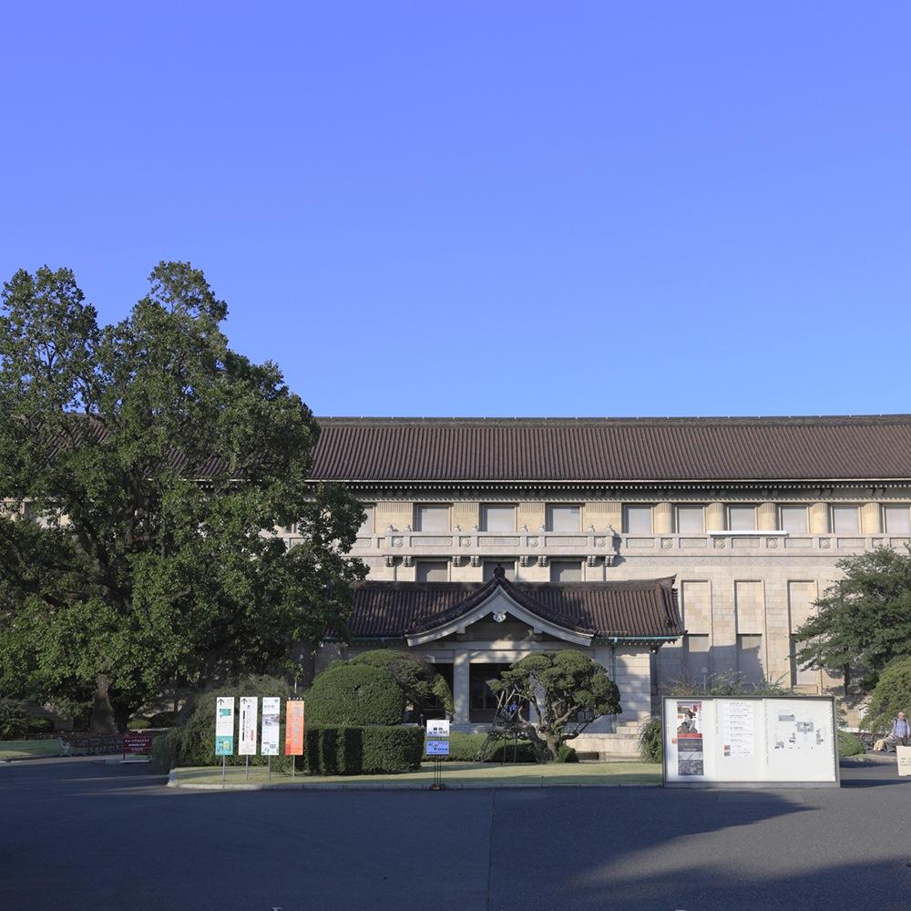 その他 博物館