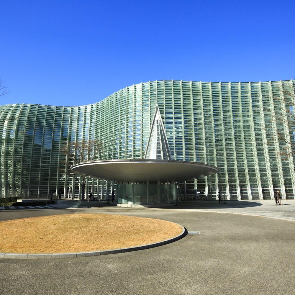 Art Museums