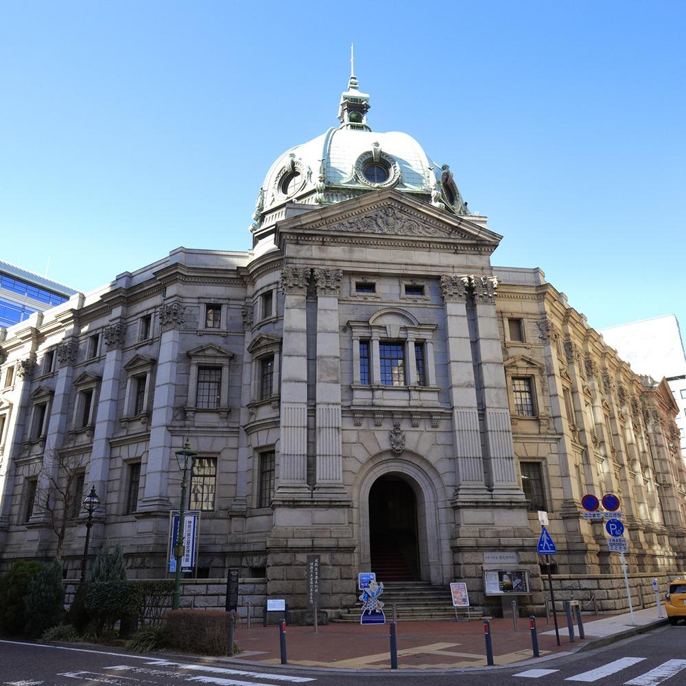 역사적박물관