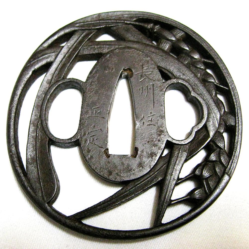 Traditional Metalwork