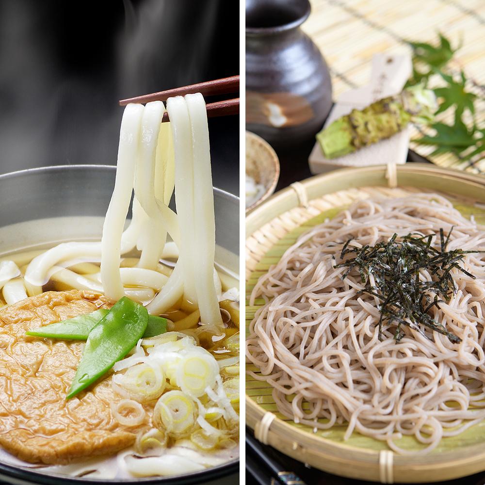 Udon & Soba