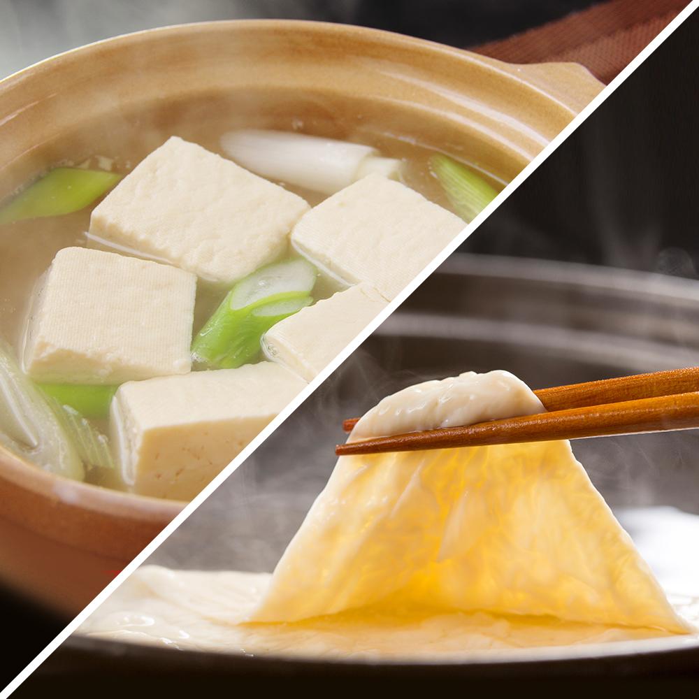 豆腐皮、豆腐料理