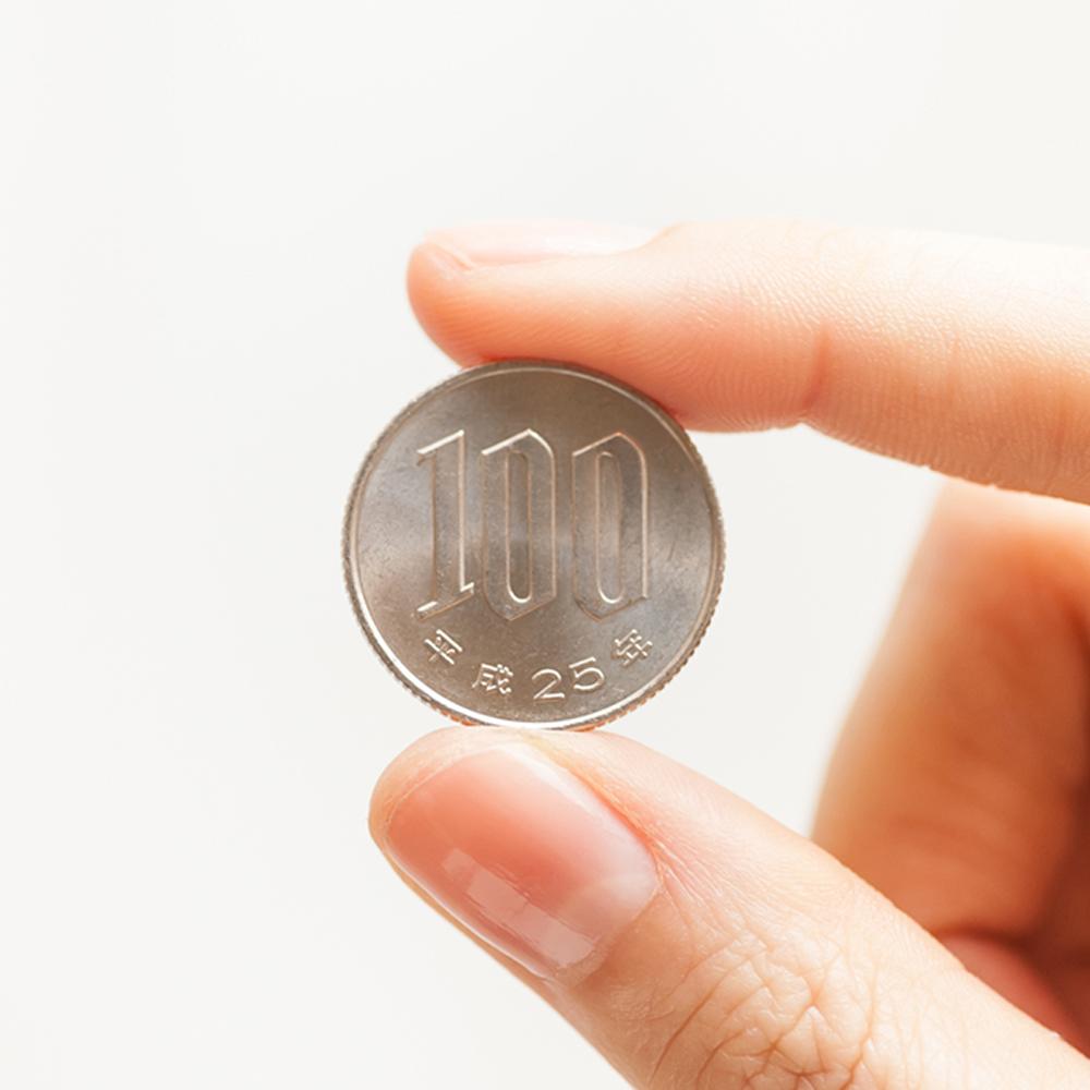 100엔숍
