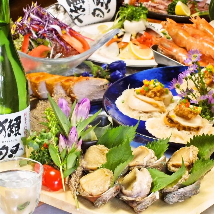 全部套餐 减免 500日元