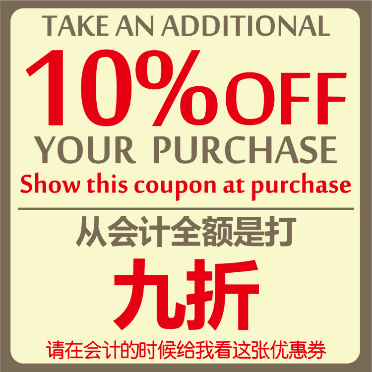 the Total 10% OFF