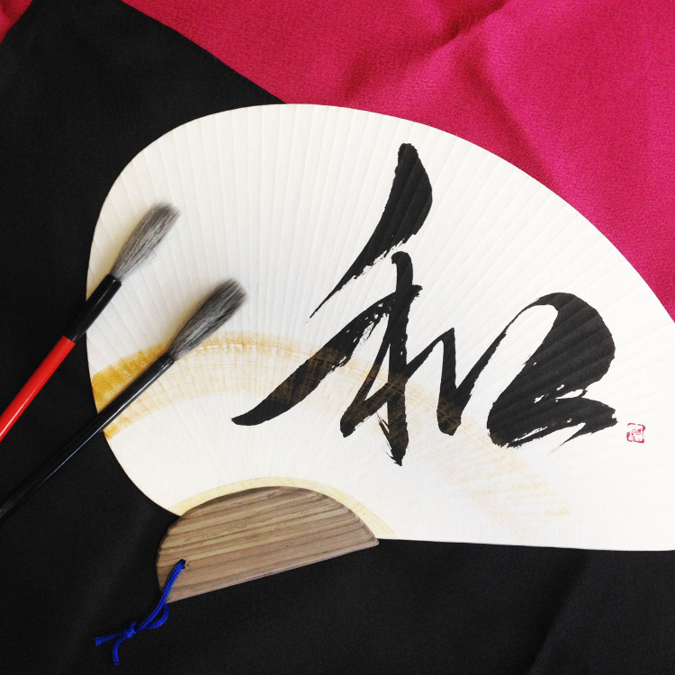 Basic calligraphy and traditional-Japanese fan making