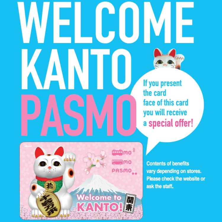 When showing and paying with WELCOME KANTO PASMO, you receive a special present.礼品
