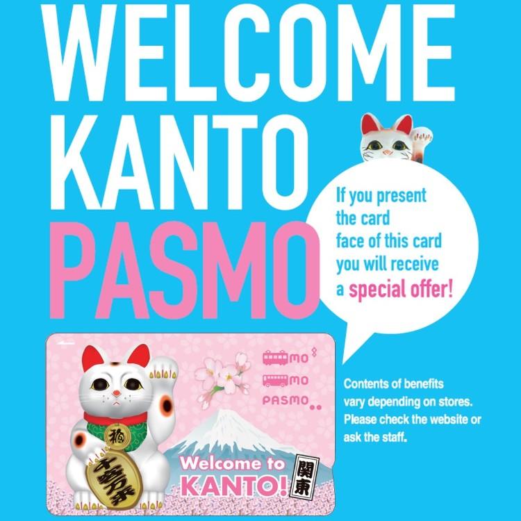 WELCOME KANTO PASMOご提示の上、1点以上お買い上げの方にご購入特典プレゼントプレゼント