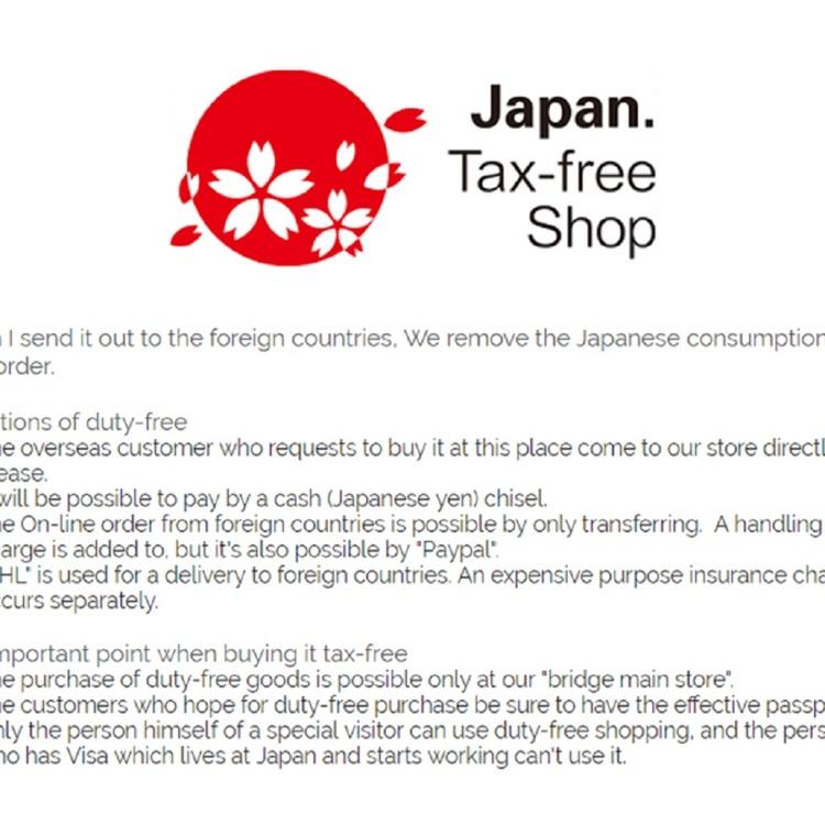 TAX FREE SHOP8% OFF