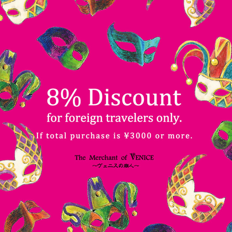 Foreign travelers only.(You need to show a valid foreign passport to get the discount.)