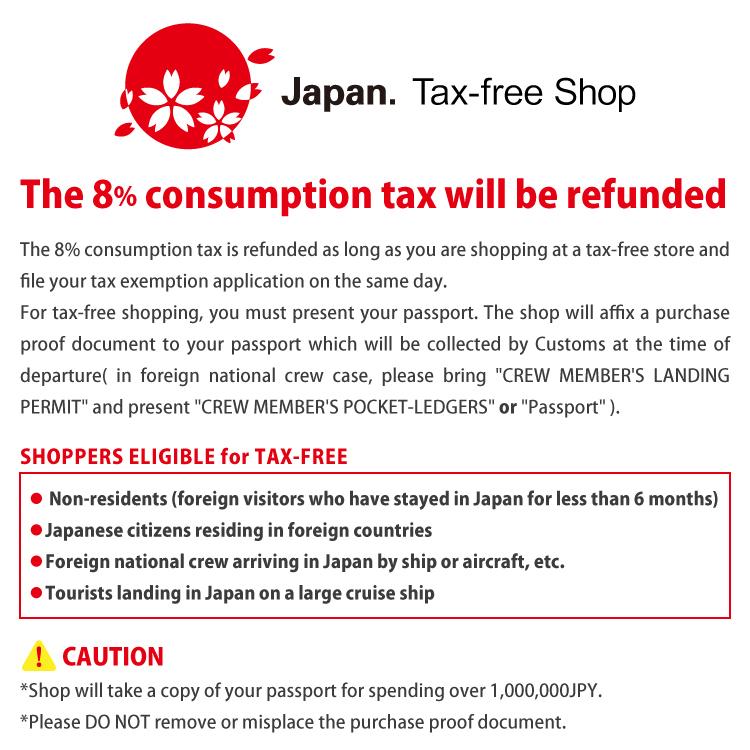 TAX-FREE8% OFF