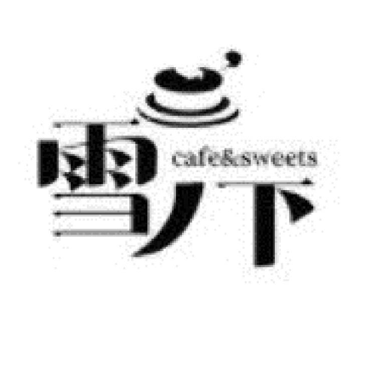 [桜の花びら持参で]苺氷のイチゴトッピング(静岡伊豆産)がいつもの2倍!