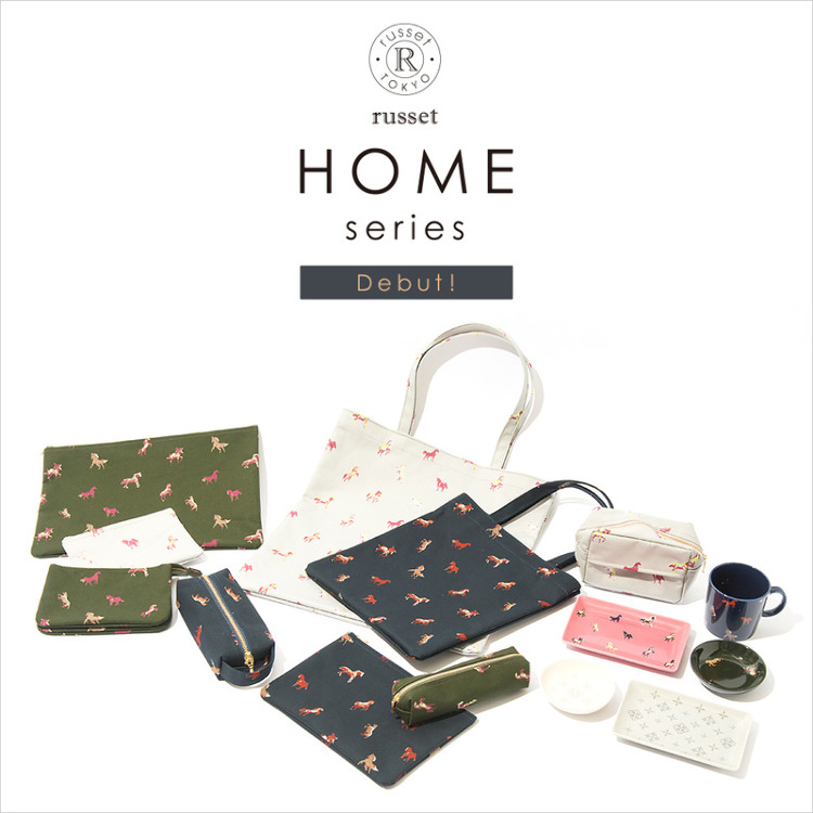 【Dailly russet】「russet HOME Debut」