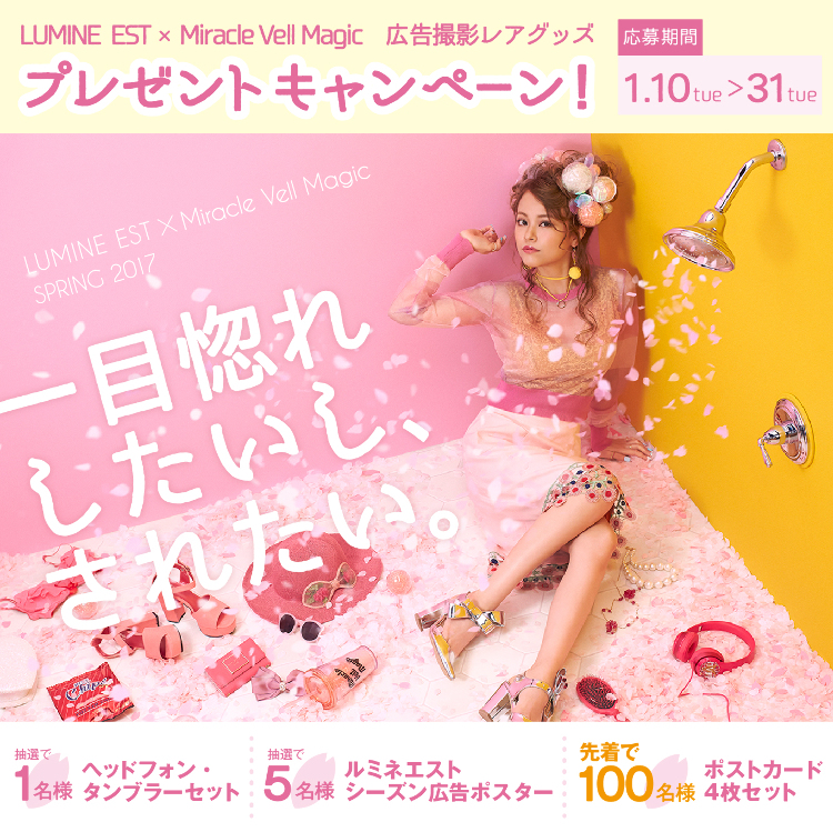 Advertising shooting goods gift campaign
