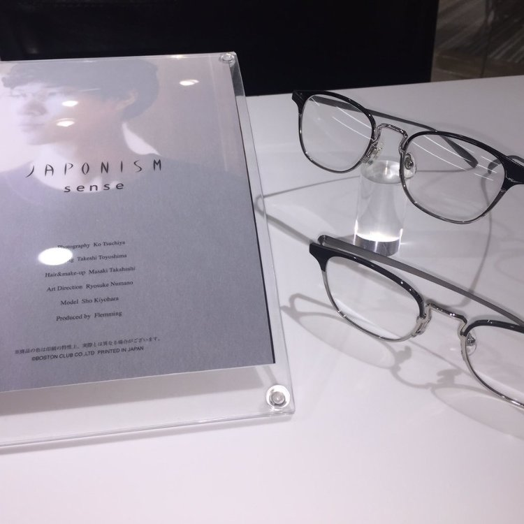 5 F Ogura glasses