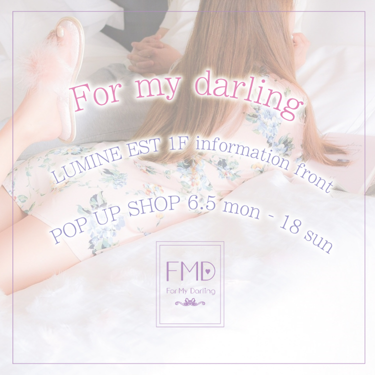 For my darling for a limited time SHOP