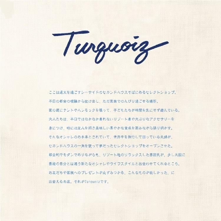 LUMINE2 Limited Shop【Turquoise】