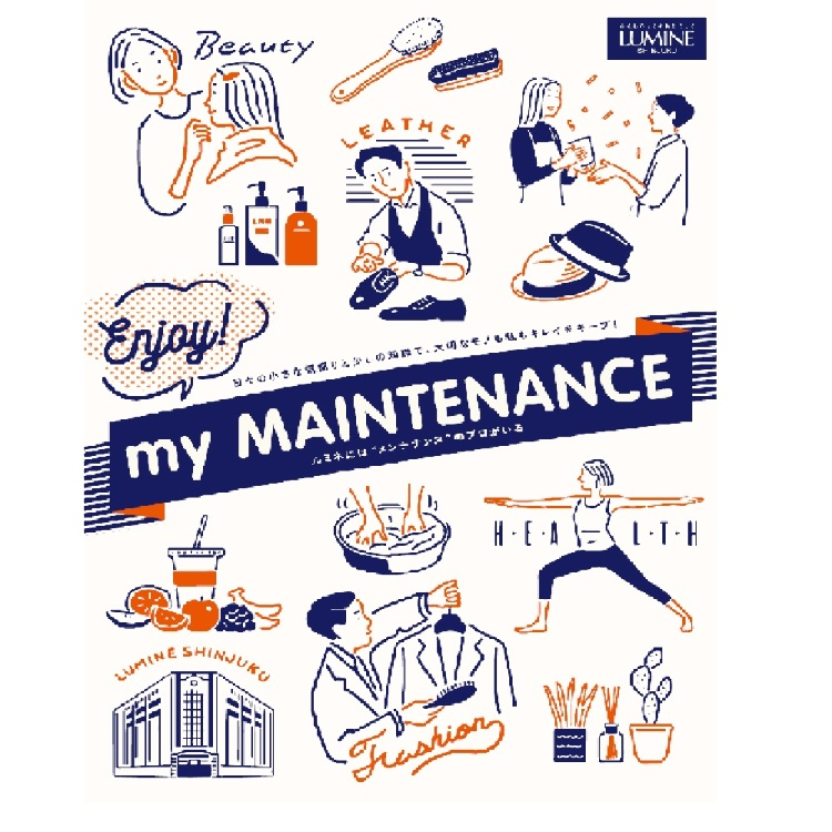 enjoy!my MAINTENANCE